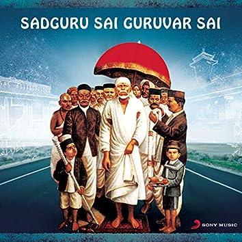 Sadguru Sai Guruvar Sai