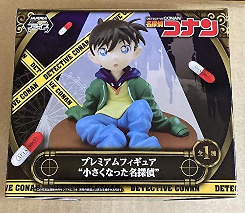 Detective became Conan PM figure smaller