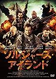 ソルジャーズ・アイランド[DVD]
