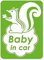 imoninn BABY in car ステッカー 【マグネットタイプ】 No.36 リスさん (黄緑色)