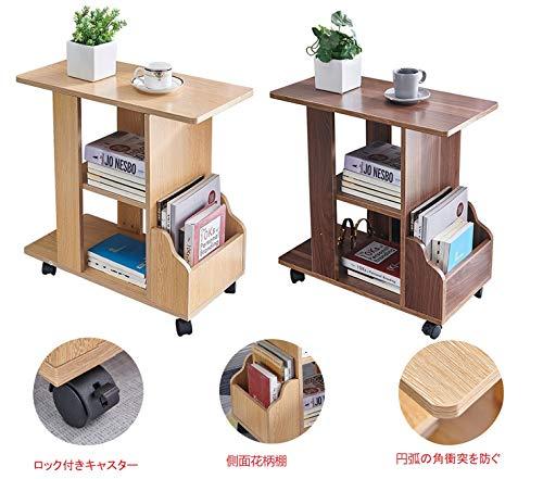 KMAYAサイドテーブル可移動デスクキャスター付きおしゃれベッドサイドテーブルコの字型デザイン二段収納棚付きテーブル品質保証(チーク)