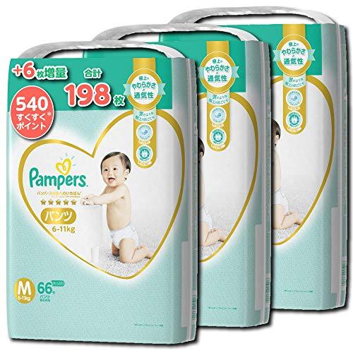 【パンツ Mサイズ】パンパース オムツ 肌へのいちばん (6~11kg) 198枚(66枚×3パック) [ケース品] 【Amazon限定品】