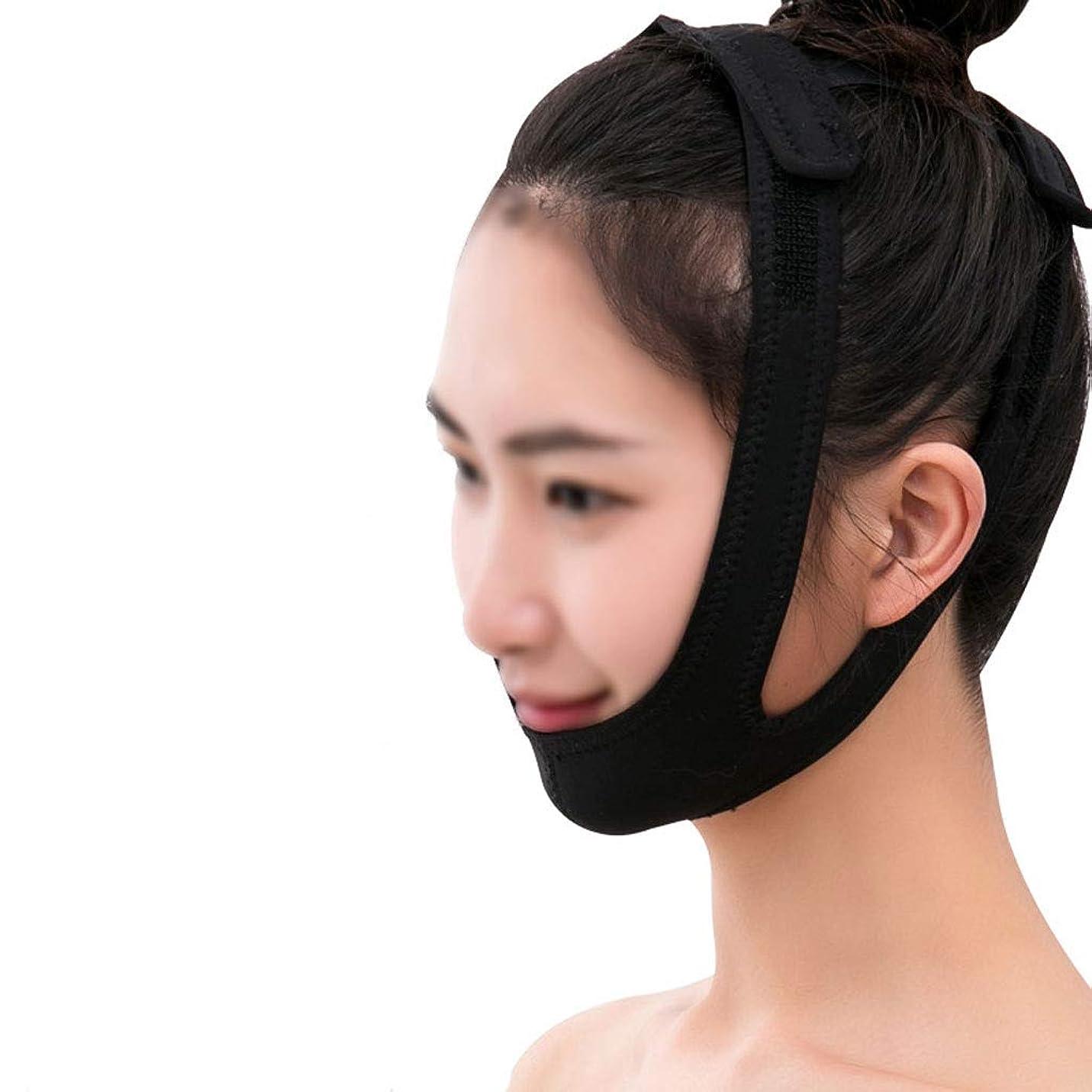 予報ハイランドこんにちはXHLMRMJ フェイシャルリフティングマスク、医療用ワイヤーカービングリカバリーヘッドギアVフェイス包帯ダブルチンフェイスリフトマスク