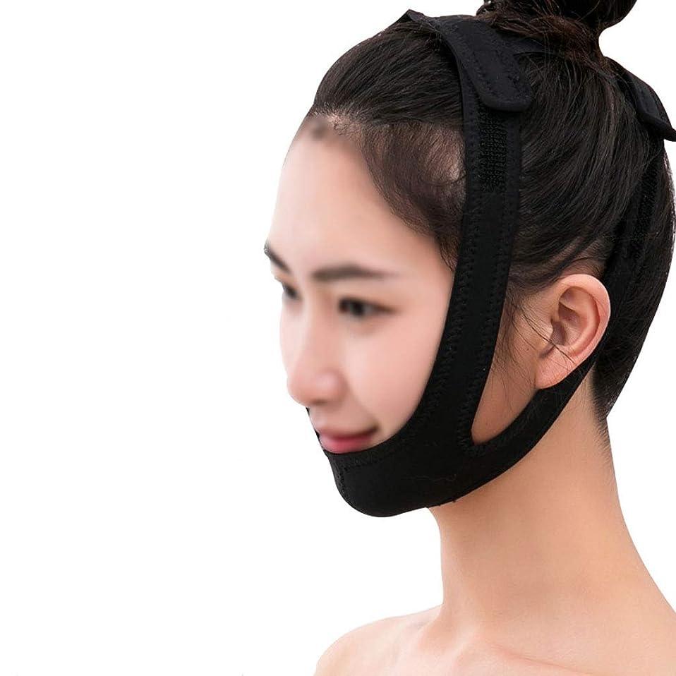 語計画的稼ぐXHLMRMJ フェイシャルリフティングマスク、医療用ワイヤーカービングリカバリーヘッドギアVフェイス包帯ダブルチンフェイスリフトマスク