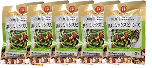 無添加 有機 蒸し ミックスビーンズ 85g×5個★ コンパクト ★ 5種の有機豆の美味しさと栄養がぎゅっとつまった蒸し豆です。ひよこ豆、大豆、青えんどう、赤いんげん、黒いんげんがバランスよくミックスされていて、美味しさはもちろん彩も鮮やかで、お料理を華や