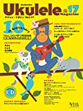 ウクレレ・マガジン Vol.17 SUMMER 2017 (ACOUSTIC GUITAR MAGAZINE Presents)