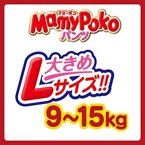 【パンツLサイズ】マミーポコパンツドラえもんオムツ(9~15kg)44枚