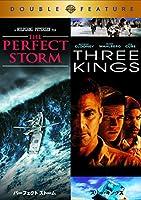 パーフェクト ストーム/スリー・キングス DVD (初回限定生産/お得な2作品パック)