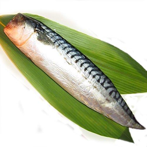 築地魚群 干物 灰干しサバの開き 国内加工 1枚
