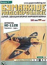 OREL Paper Model KIT Military Aviation Fighter Aircraft НЕ-112В 1/33 German 1939 Aircraft Airplane Jet 7
