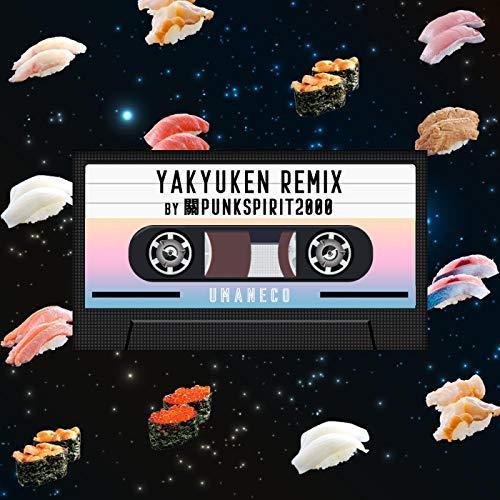 野球拳 (Remix) [feat. 關PUNKSPIRIT2000]