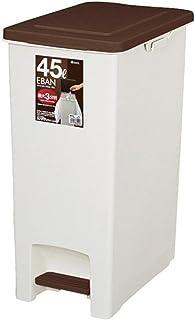 アスベル ペダルペール45SD 「エバン」 45L ブラウン