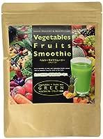 Vegetables Fruits Smoothie ヘルシーライフスムージー(グリーン)トロピカルフルーツミックス味 300g 日本製