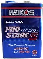 ワコーズ PRO-S50 プロステージS 15W50 高性能ストリートスペックエンジンオイル E245 4L E245 [HTRC3]