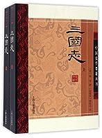 三国志(上下)/中国史学要籍丛刊