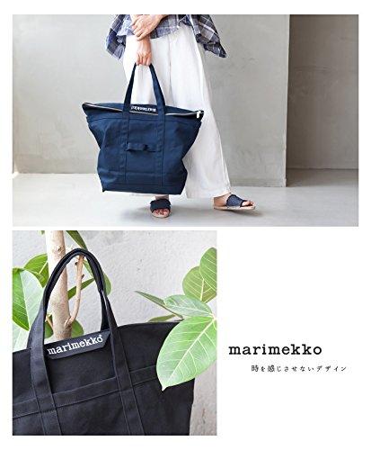 marimekko(マリメッコ)『UusiMatkuriトートバッグ』