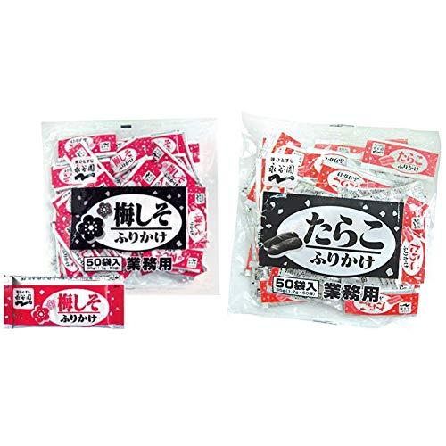 【セット買い】永谷園 業務用ふりかけ2種セット 梅しそ50袋入 + たらこ50袋入