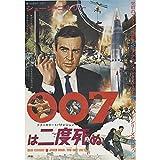 SLJZD Cuadro sobre Lienzo 30x45cm Sin Marco Póster De James Bond 007 Que Pinta La Imagen De La Vendimia Lámina