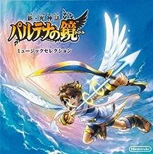 Kid Icarus Uprising Original Game Soundtrack