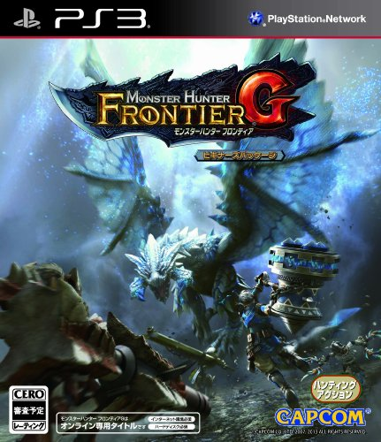 Monster Hunter Frontier G Beginner's Package