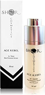 SERUM | Anti-Aging Facial Serum with Gatuline, PLANTASENS Natural Oil | Ultra Filling Spheres | Anti Wrinkle | Hyaluronic Acid | Vitamins A,E,D and C | Natural Moisturize |