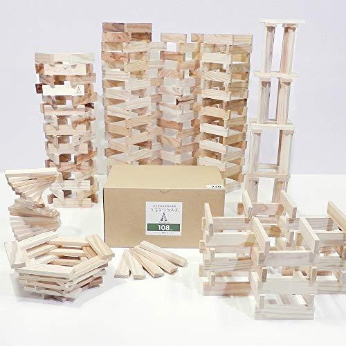 からからつみき108 (9×27×108mm) 240ピース入 知育玩具 国産 無塗装 木のおもちゃ karakara108_240