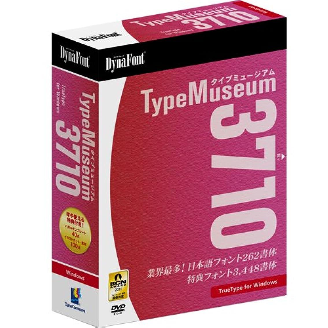 プレゼント精通した喜劇DynaFont TypeMuseum 3710 TrueType for Windows