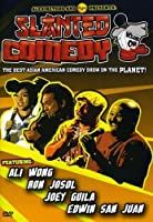 Slanted Comedy [DVD]