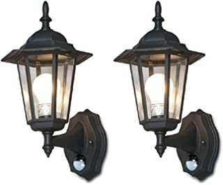 Stylish 6-Panel Wall Lantern System W/IR Motion Sensor + Time/Lux Control (Pack of 2)