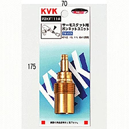 KVK サーモ用ボンネットユニット PZKF111A