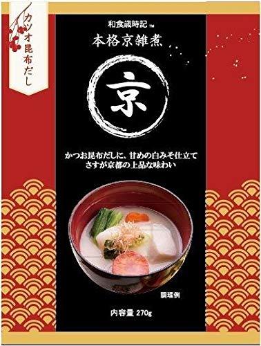 本格京雑煮 ( 12個 ) 備蓄用食品としても、お勧めいたします。