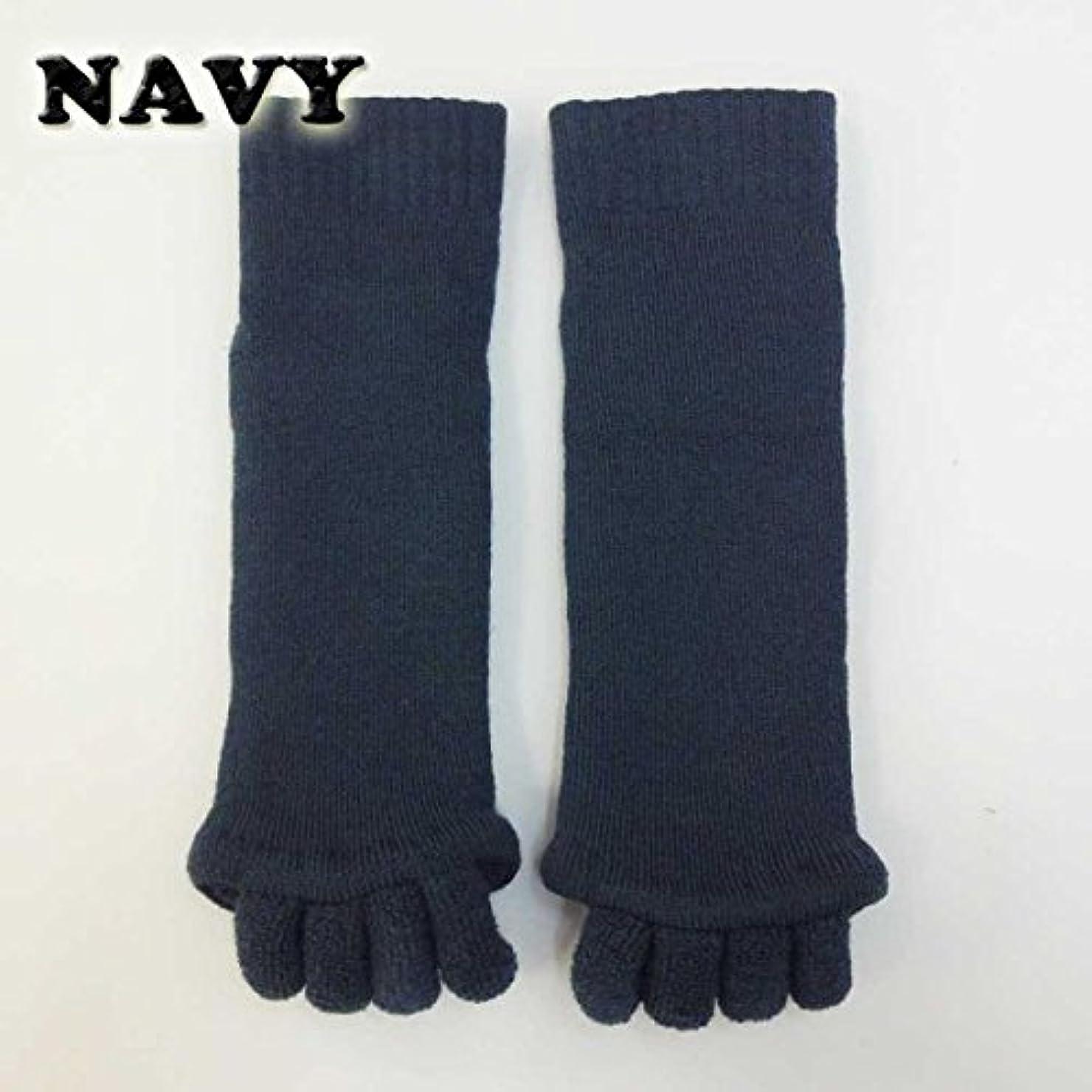 関連する予想外解き明かす足指開きソックス (左右1組) 履くだけ 簡単 フットケア リラックス むくみ (ネイビー)