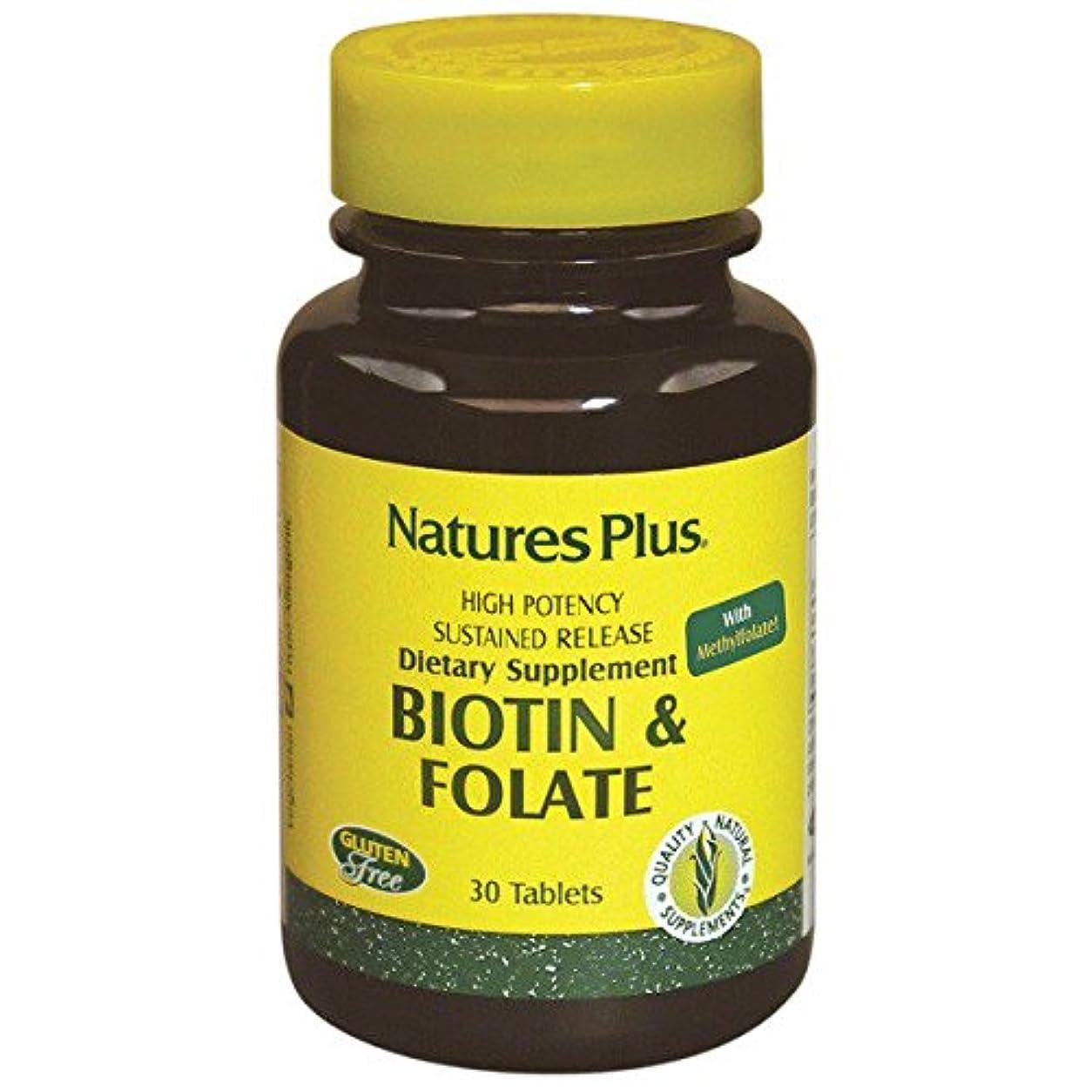 修正する緩やかな効率的Biotin/Folic Acid Time Release Nature's Plus 30 Sustained Release Tablet by Nature's Plus