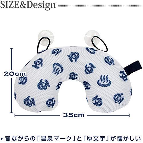 ヨコズナクリエーションバスピロー藍色/白約20×35×3.5(cm)『温泉入浴』303400