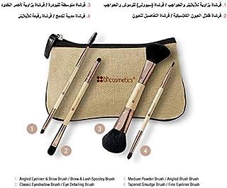BH Cosmetics - Boho Chic Dual Brush Set - 4 double brushes