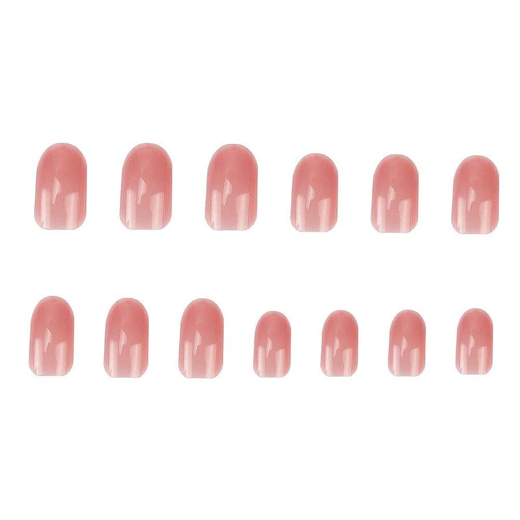 識別する九月お別れ無地ゼリー ピンク 可愛い ウェディング ブライダル 優雅24枚短いネイルチップ