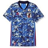 [アディダス] 半袖 ユニフォーム サッカー日本代表2020ユニホーム GEM11 メンズ トゥルーブルー(ED7350) 日本 J/M (日本サイズM相当)