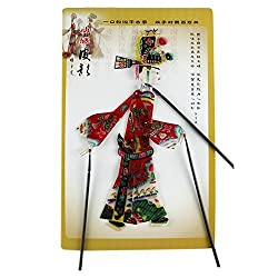 Chinese Traditional Shadow Puppet, Hand Puppet, Scholar