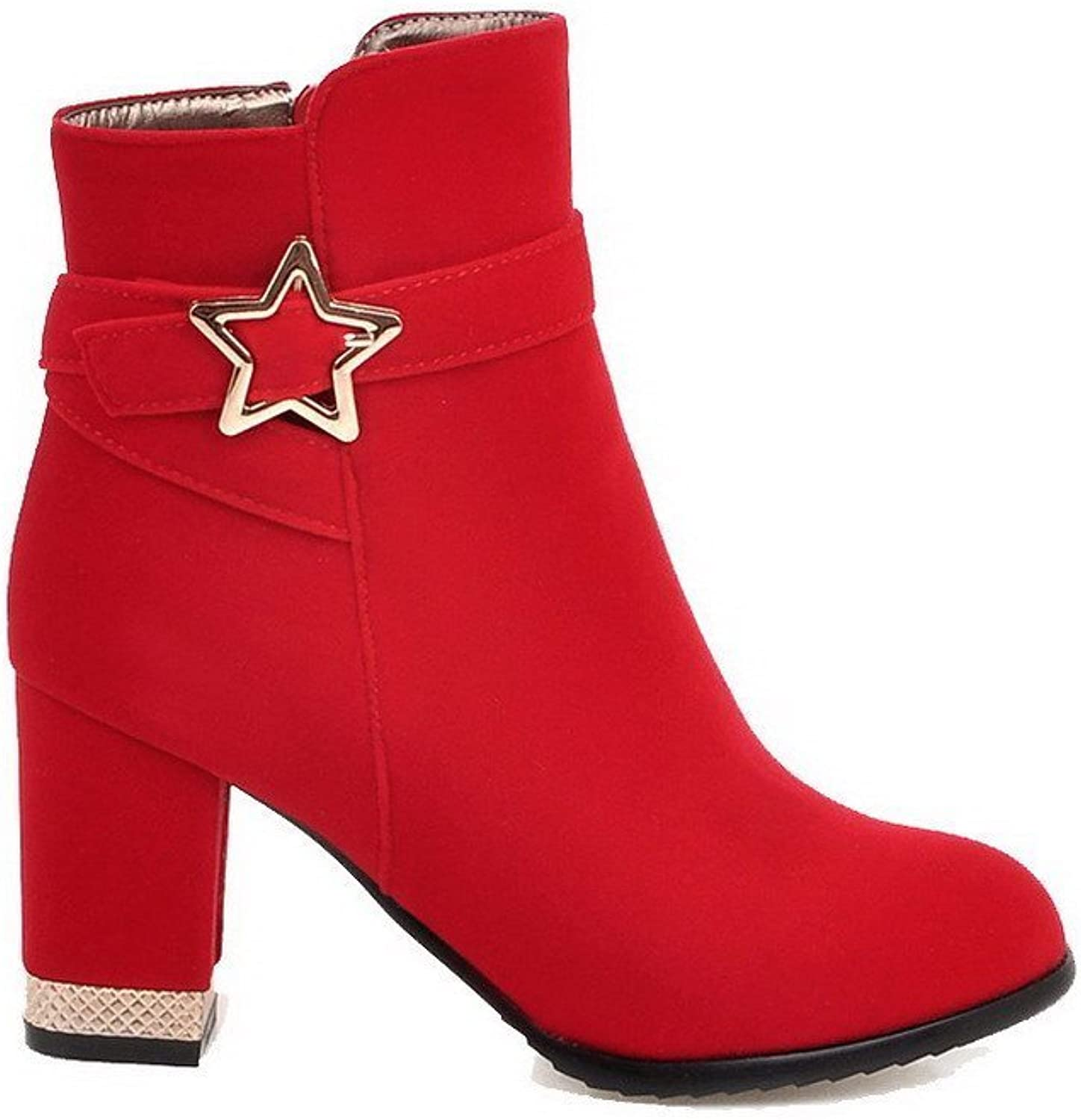 True Meaning Nice Women's Frosted Zipper Round Closed Toe High-Heels Low-Top Boots