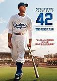 42~世界を変えた男~ [WB COLLECTION][AmazonDVDコレクション] [DVD] image