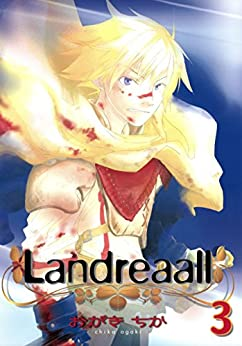 [おがき ちか]のLandreaall: 3【イラスト特典付】 (ZERO-SUMコミックス)
