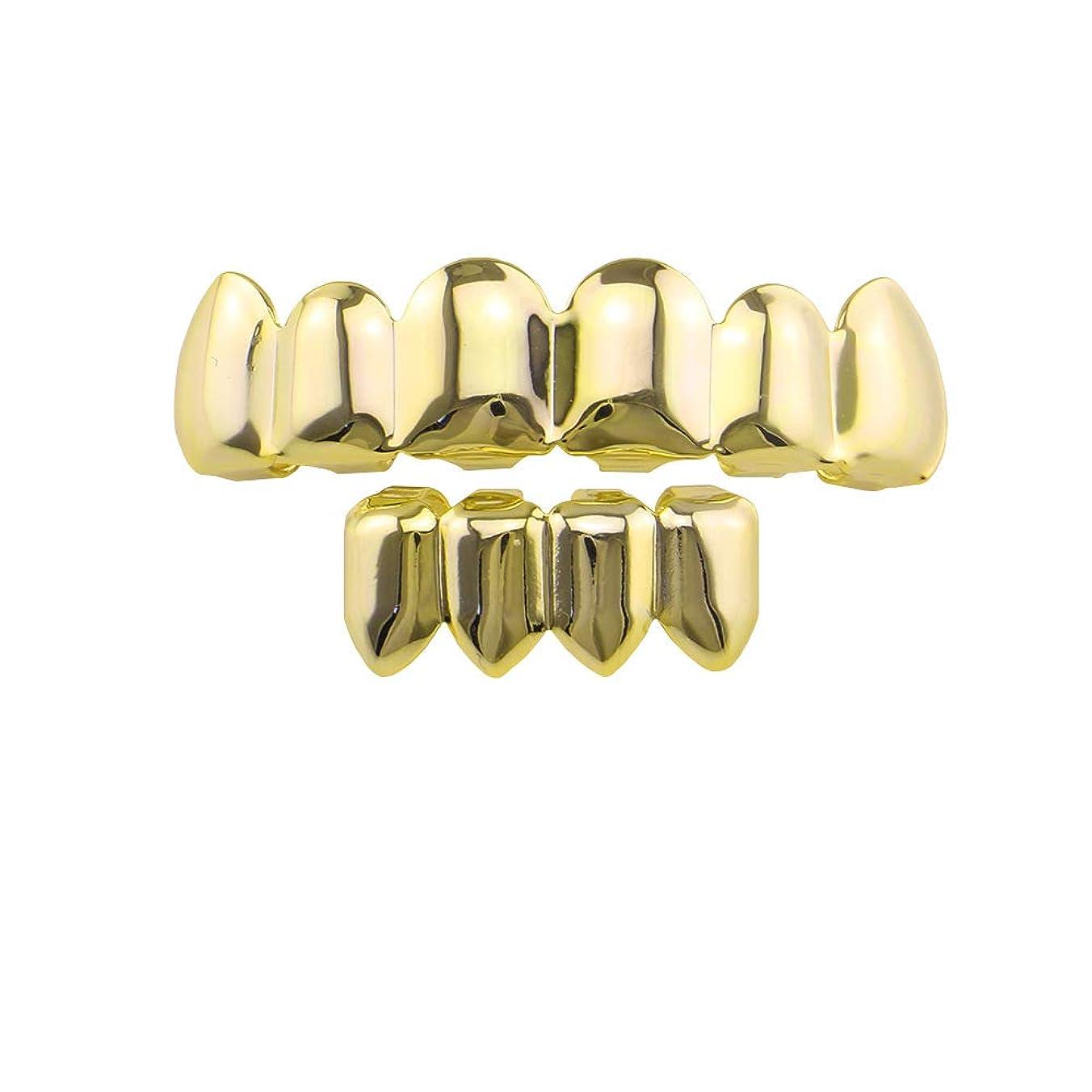 ポルティコジョイントアルバム光沢のあるヒップホップの歯ヨーロッパとアメリカのジュエリーゴールドメッキゴールドブレースユニセックスファッションヒップホップの歯ジュエリー装飾銅歯ブレースハロウィーンの装飾,B
