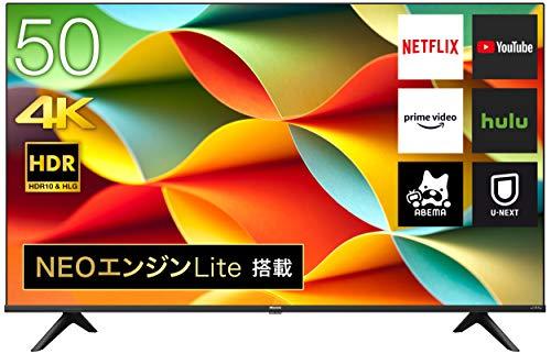 ハイセンス 50V型 4Kチューナー内蔵 液晶テレビ 50A6G Amazon Prime Video対応 2021年モデル 3年保証