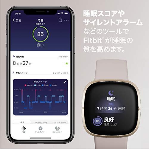 FitbitSenseAlexa搭載/GPS搭載スマートウォッチLunarWhite/SoftGoldルナホワイト/ソフトゴールドL/Sサイズ[日本正規品]