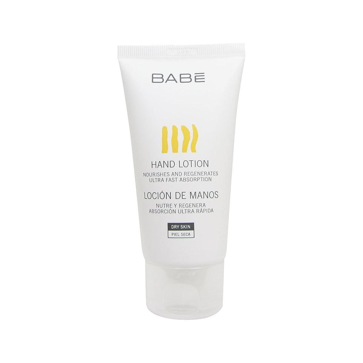 天気見る人瞑想的Babe Hand Cream 75ml [並行輸入品]