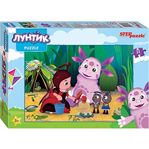 Luntik Russian Cartoon Characters 35 Pieces Jigsaw Puzzle