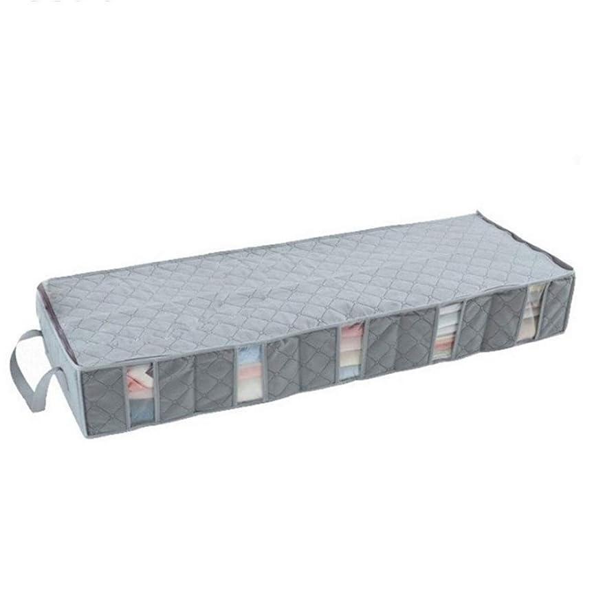 空白会話型ポケットベッド下 収納ボックス 竹炭 消臭 衣類収納 薄型収納ケース 整理袋 ベッド下収納袋 取っ手付き 幅100cm×奥行35cm×高さ15cm シングル セミダブル ダブル グレー