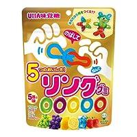 UHA味覚糖 リンググミ 202g ×6袋