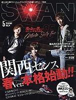 SWAN(34) 2019年 05 月号 [雑誌]: YPLUS(ワイプラス) 増刊