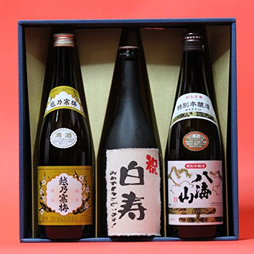 白寿〔はくじゅ〕(99歳)おめでとうございます!日本酒本醸造+八海山本醸造+越乃寒梅白720ml 3本ギフト箱 茶色クラフト紙ラッピング 祝白寿のし 飲み比べセット
